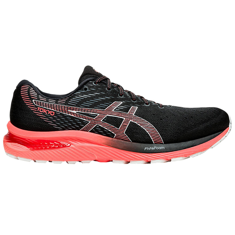 Gel-Cumulus 22 To Chaussure Homme ASICS MULTICOLORE pas cher ...
