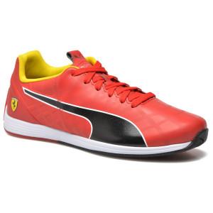Evospeed 1 4 Chaussure Homme