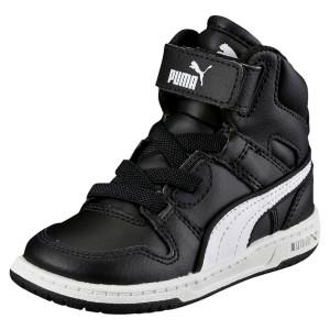Rebound Street Chaussure Garçon/bébé