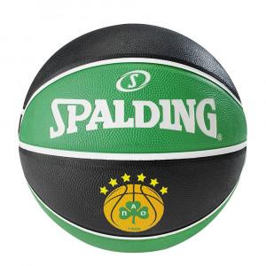 El Team Panathinaikos Ballon Basket