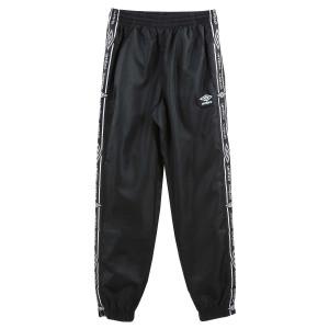 Authentic Woven Pantalon Jogging Homme