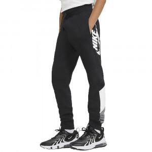 B Nsw Core Amplify Pantalon Jogging Garçon