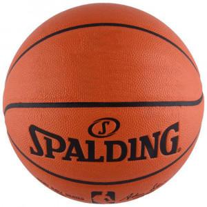 Ball Outdoor Ballon Basket Enfant