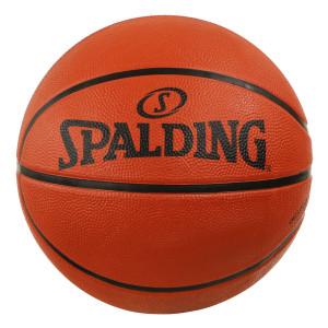 Ball Outdoor Ballon Basket
