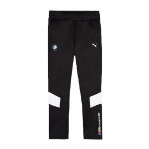 Bmw Mms Mcs Pantalon Jogging Garçon