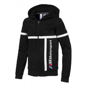 Bmw Sweat Zip Garçon