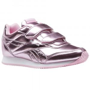 Royal Cljog Chaussure Fille