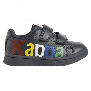 Vandhi Chaussure Bébé Garçon