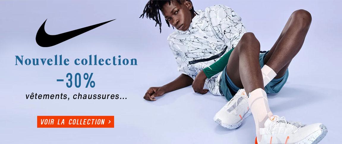 Nike 03/06/2021